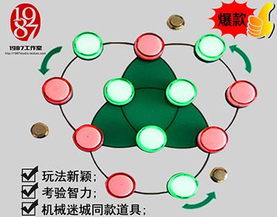 三连环心型解法图解全图